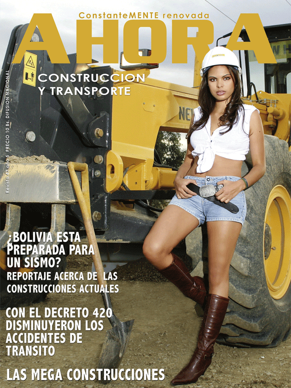 Revista 47 Año 5